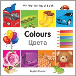 My-First-Bilingual-Book-Colours-English-Russian-0